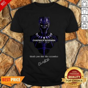 Marvel Of An Actor Amul Tribute To Black Panther Star Chadwick Boseman Shirt