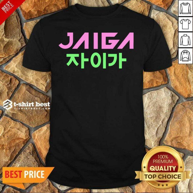 Jaiga Korean Themed With Globe Shirt - Design By 1tees.com