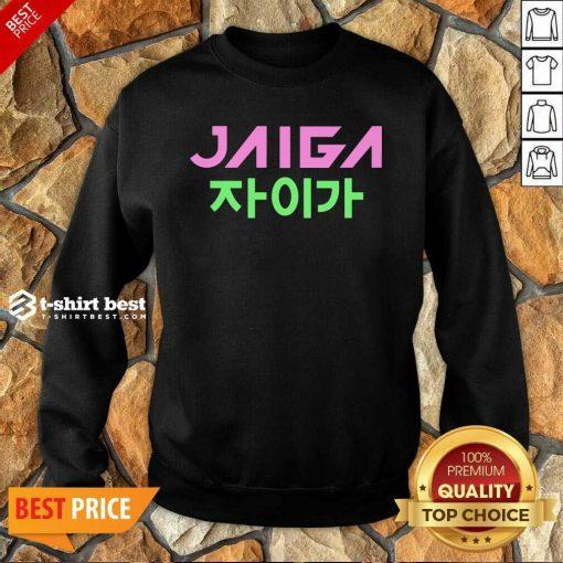 Jaiga Korean Themed With Globe Sweatshirt - Design By 1tees.com