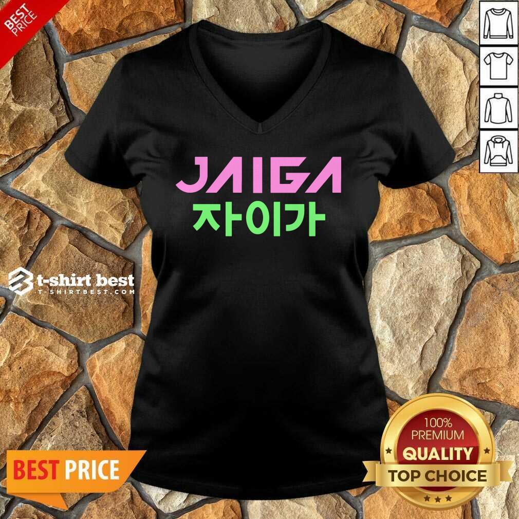 Jaiga Korean Themed With Globe V-neck - Design By 1tees.com